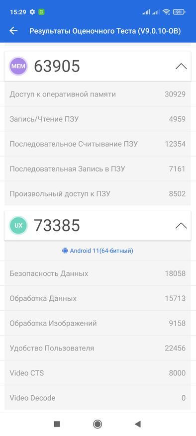0719aaf850.jpg?h=877