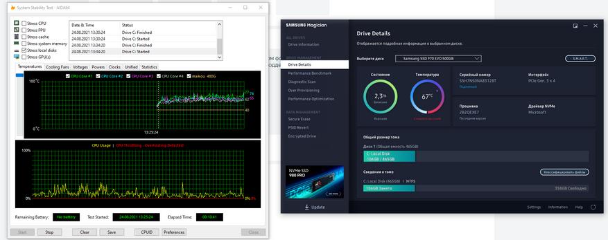 AliExpress: Эффективное охлаждение SSD-диска в исполнении M.2 при помощи радиатора Jonsbo