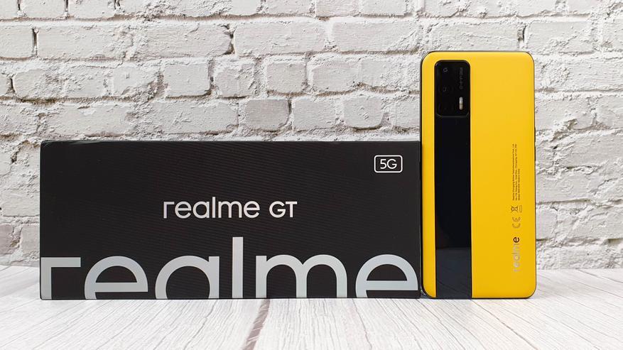 Подробный обзор флагманского смартфона Realme GT 5G - отзывы