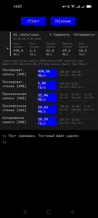 6f96d26850.jpg?h=877