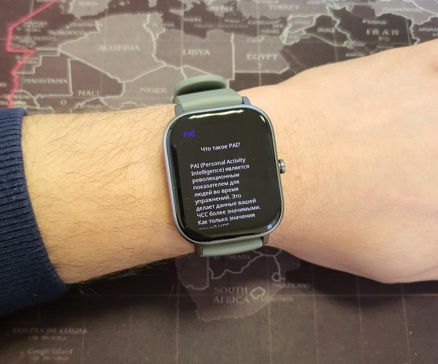 تحليل النشاط الشخصي في ساعات Amazfit GTS الذكية 6