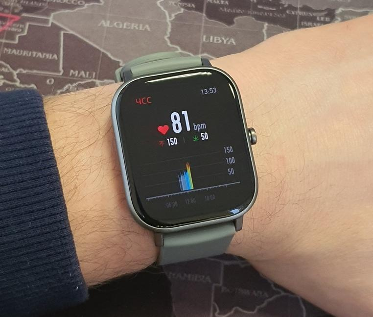 تحليل النشاط الشخصي في ساعات Amazfit GTS الذكية 7