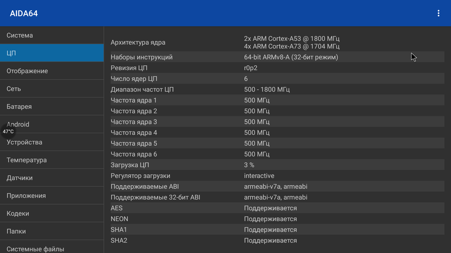 Обзор мощного Android TV box X88 King на кастомной прошивке VolksWare by Sasvlad / Проекторы, ТВ, мониторы, ТВ-боксы / iXBT Live