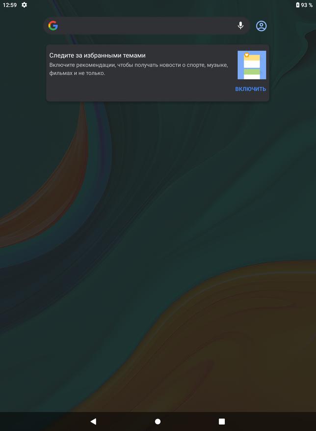 Китайский айпад с шикарным экраном: первый обзор Chuwi HiPad Plus / Ноутбуки и планшеты / iXBT Live