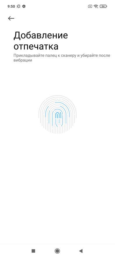 Обзор нового бестселлера, смартфона Poco X3 Pro (IPS 120 Гц, SD860, NFC, 6/128 ГБ, 5160 мА·ч) / Смартфоны и мобильные телефоны / iXBT Live
