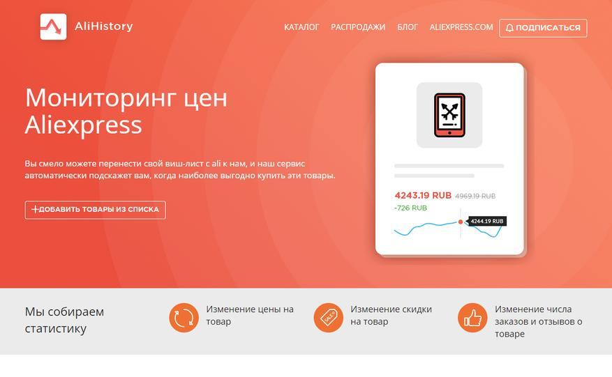 طرق وتقنيات الشراء المربح في المتاجر الروسية والأجنبية 1