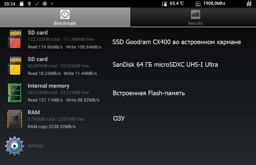 صندوق التلفزيون Magicsee N5 Plus: أملوجيك S905X3 ، خليج SSD / HDD ، MIMO 2 × 2 49