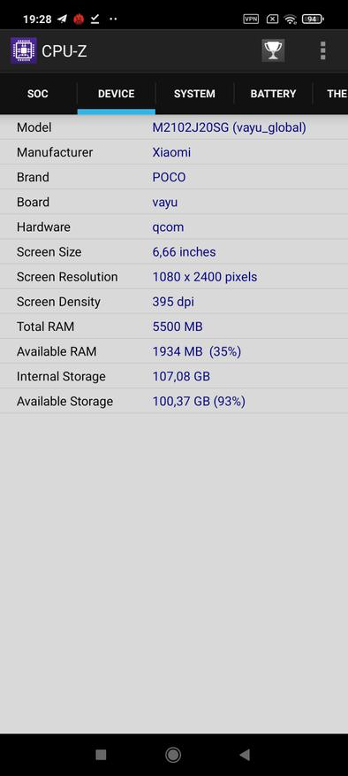 """Отзывы покупателей о 6.67"""" Смартфон Poco X3 NFC 128 ГБ серый   4706171. Интернет-магазин DNS"""
