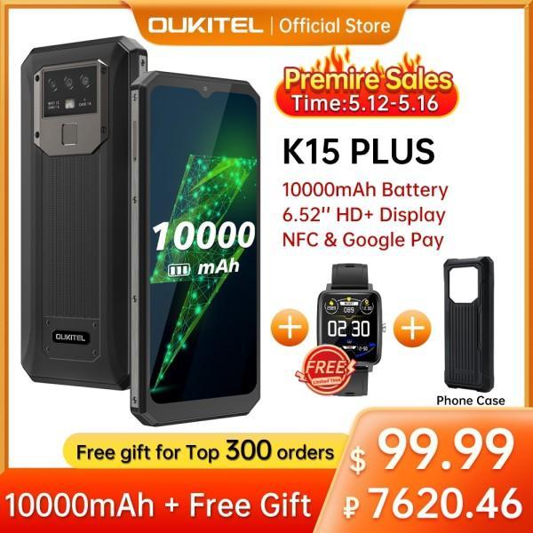 Oukitel K15 Plus купить на официальном сайте