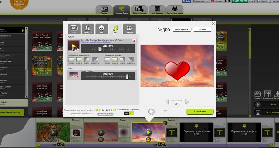 Сайт по созданию видеоклипа компании henkel официальный сайт