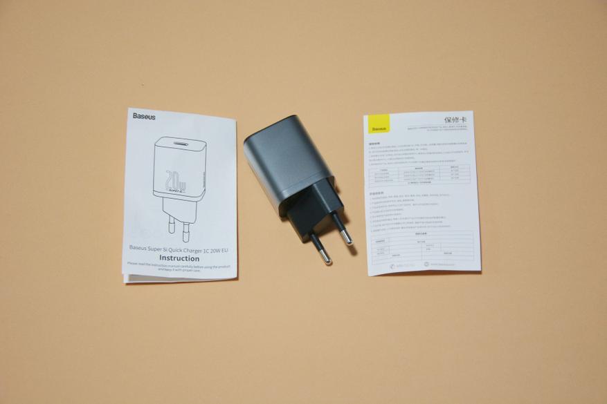 Baseus Super Si 20W - маленькая зарядка с приятным сюрпризом
