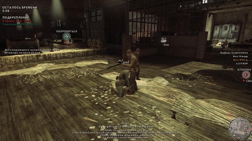 Периодически боты в RO2/RS слепнут так же, как в игре 2006 года.
